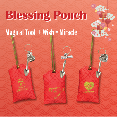 Blessing Pouch_PLF555R
